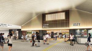 【アスティ大垣】新しい大垣駅が4月25日オープン!!新しいお店やテナント情報は?