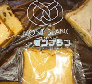【大垣モンブラン】レトロな外観が目を引く、地元民から長く愛される素朴で懐かしいパン屋さん!!
