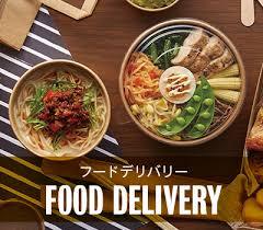 シモジマ オンライン】フードデリバリー 包装用品・店舗用品の通販サイト